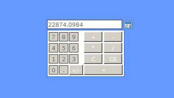 Calculator in pagina Web